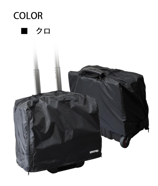 カラー:黒(ブラック)black