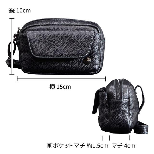 縦10cm 横15cm マチ4cm(+前ポケット1.5cm)