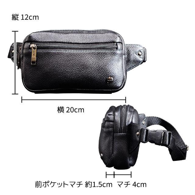 縦12cm 横20cm マチ4cm(+前ポケット1.5cm)