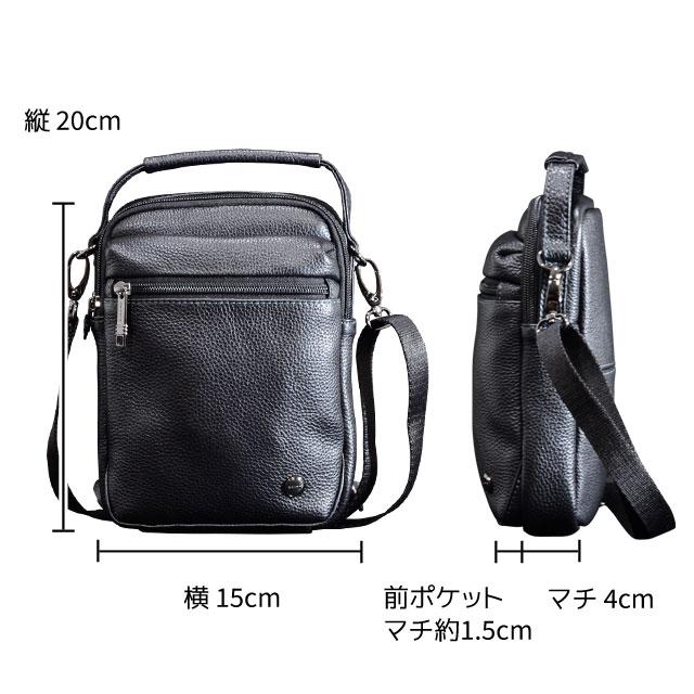 縦20cm 横15cm マチ4cm(+前ポケット1.5cm)