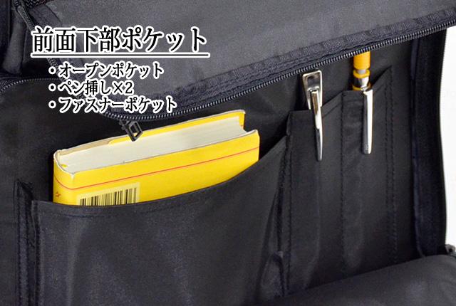 前面の下ファスナーポケットには、内装に片マチポケット、ペン挿し×2、ファスナーポケット
