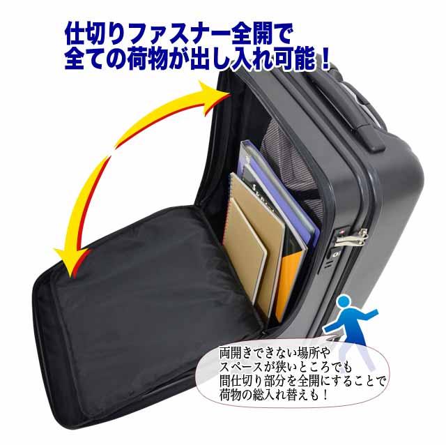 前開きと仕切りファスナー全開でメインルームの荷物の総入れ替えも可能
