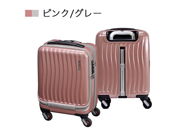 """""""カラー:金桃(メタリックピンク)metallic"""