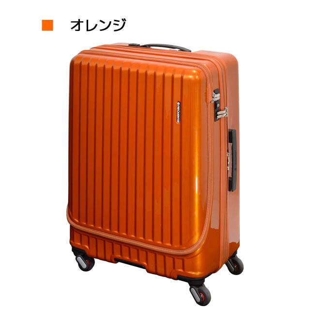 カラー:橙(オレンジ)orange