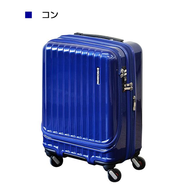カラー:紺(ネイビー)navy