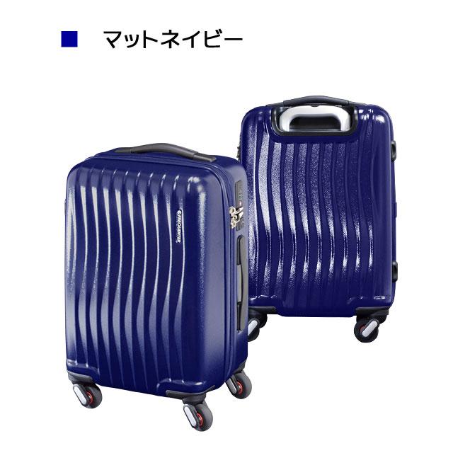カラー:紺(マット加工コン)navy