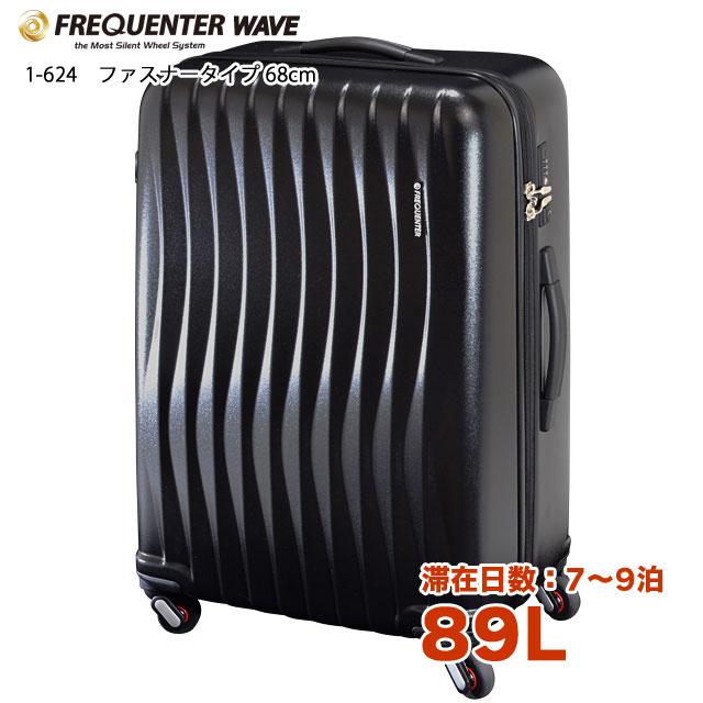 【1-624】フリクエンター ウェーブ 89L ファスナータイプ 7〜9泊