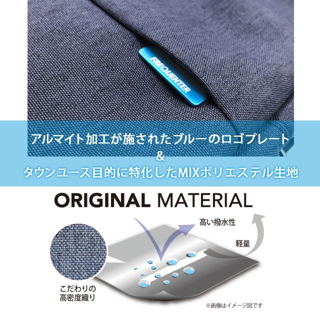 アルマイト加工のロゴプレートがポイント&高密度織りのMIXポリエステル使用により軽さと高い撥水性を体現