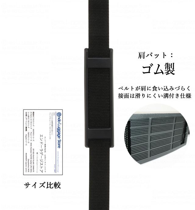 名刺と比べても細めの30mm幅ベルト 肩パッドは滑りにくいゴム製