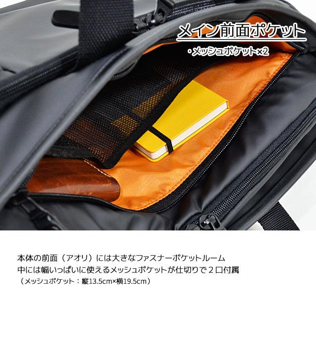 本体の前ポケットには大きなファスナーポケットルーム 中にはメッシュポケット×2