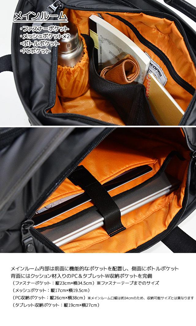 メインルームの前側にはメッシュポケット×2、側面にボトルポケット、背面側にクッション材入りのPCとタブレットのW収納ポケット