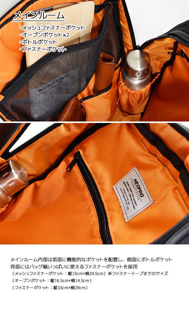メインルームの前側にはメッシュファスナーポケットと小ポケット×2、側面にボトルポケット、背面側には大きなファスナーポケット