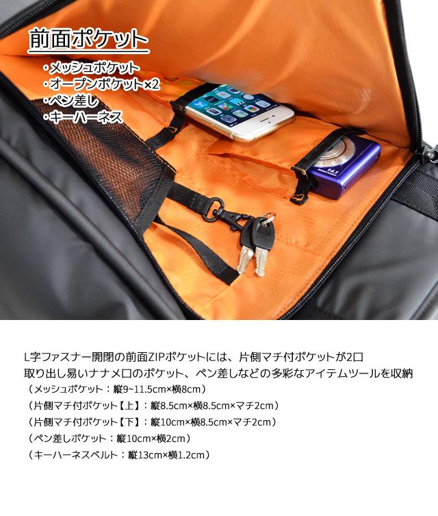 L字ファスナーポケットにはマチ付ポケット×2、斜め口ポケット、ペン挿し等の多彩なツール