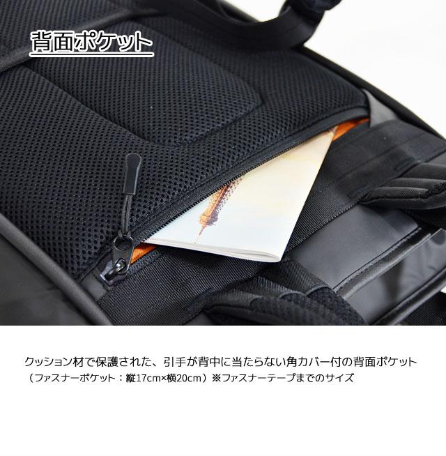 背面にはクッション材で保護された、引手が背中に当たらない角ファスナーカバー付ポケット