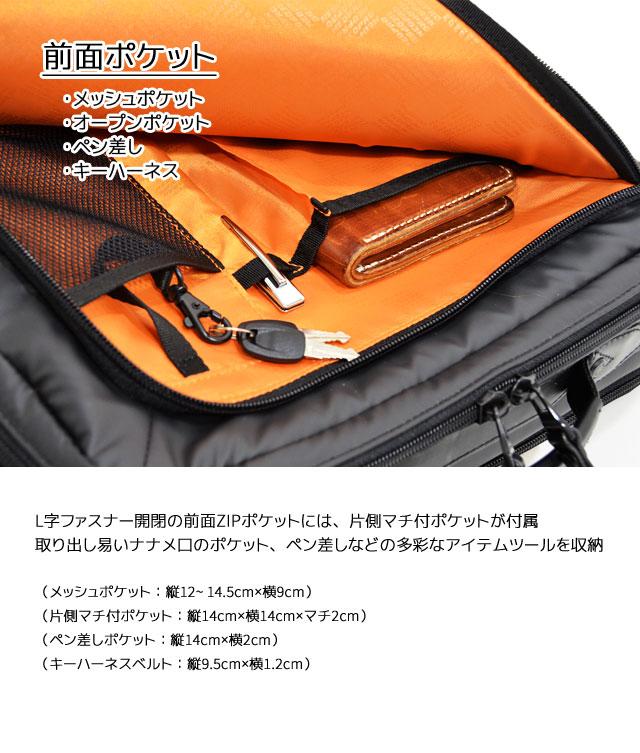 L字ファスナーポケットにはマチ付ポケット、斜め口ポケット、ペン挿し等の多彩なツール