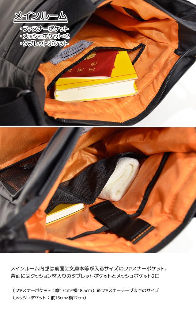 メインルームの前側にはファスナーポケット、背面側にはクッション材入りタブレット収納ポケットとメッシュポケット×2