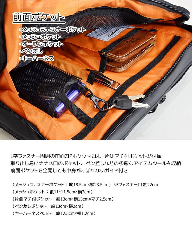 前面ポケット 内装:メッシュファスナーポケット、メッシュポケット、片側マチ付きポケット、ペン差し、キーハーネス