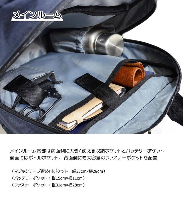 メインルームは前面側に大きく使える収納ポケットとバッテリーポケット、側面にはボトルポケット、背面側にも大きなファスナーポケット