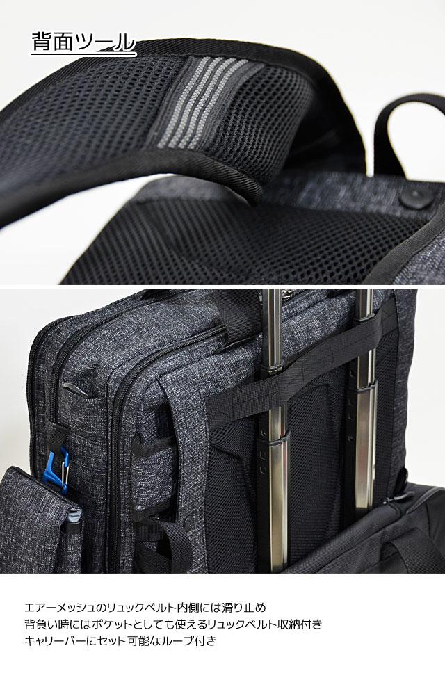 エアーメッシュのリュックベルト内側には滑り止め 背負い時にはポケットとしても使えるリュックベルト収納付き キャリーループ付属