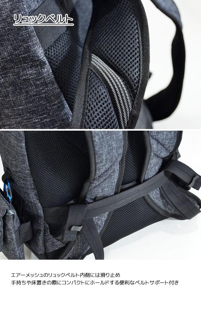 エアーメッシュのリュックベルト内側には滑り止め 手持ちや床置きの際にコンパクトにホールドする便利なベルトサポート付き