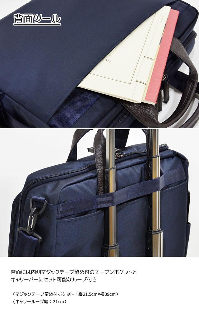 背面には内側マジックテープ留め付のオープンポケットとキャリーバーにセット可能なループ付き