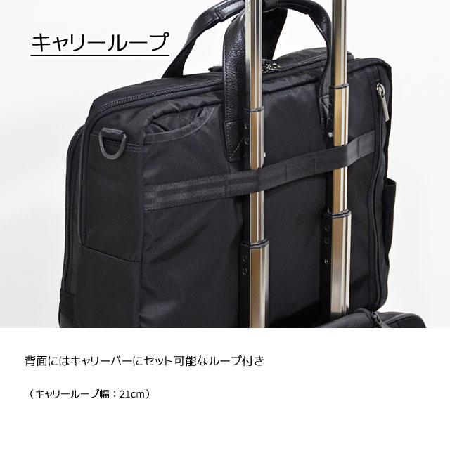 メインルームは前面側にファスナーポケットと小分けポケット(片側ササマチ)、 背面側にはクッション材の入ったPCポケット