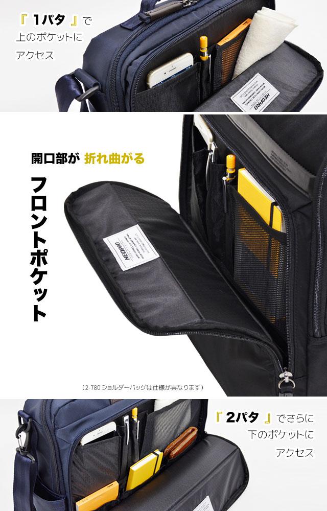 開口部が折れ曲がって取り出しやすいフロントポケット