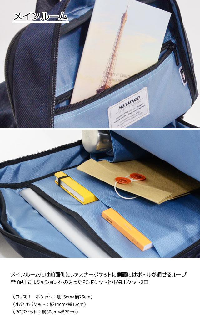 メインルームの前側にはファスナーポケット、側面にはボトルが通せるループ、背面側にはクッション材の入ったPCポケットと小物ポケット×2