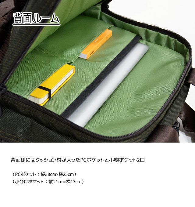 背面側にはクッション材が入ったPCポケットと小物ポケット×2