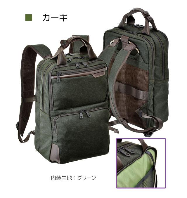 カラー:深緑(ダークグリーン)darkgreen