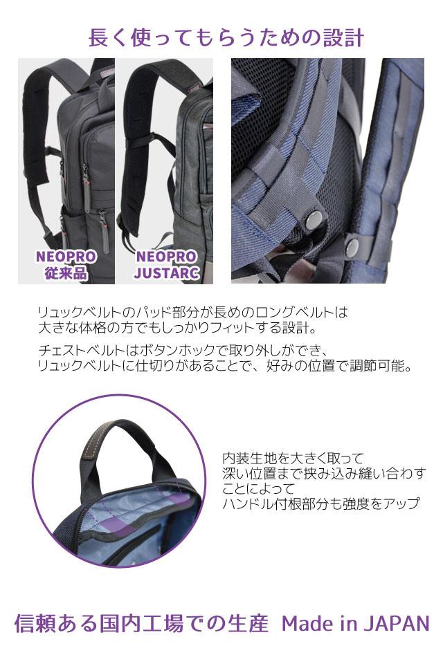 長く使ってもらうためのフィット・耐久設計、信頼ある国内工場での生産・豊岡鞄認定