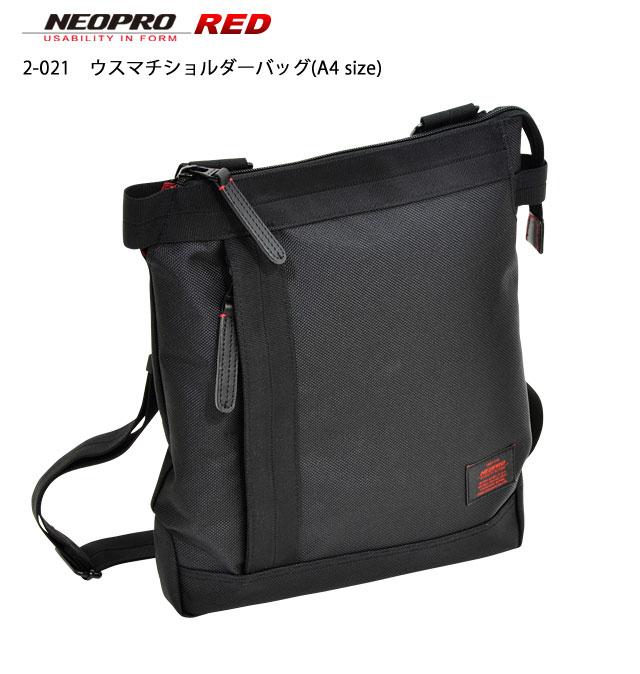 【2-021】NEOPRO RED ウスマチショルダーバッグ
