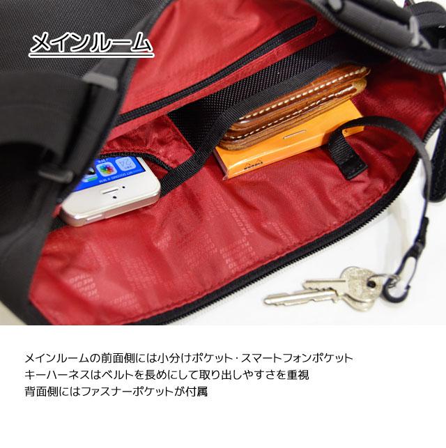 メインルームの前面側には小分けポケット・スマートフォンポケット・キーハーネス 前面側にはファスナーポケット