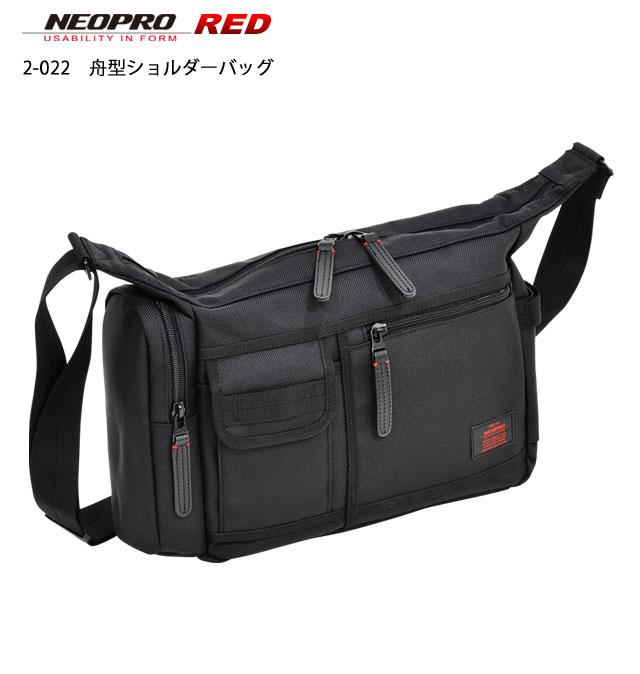 【2-022】NEOPRO RED 舟型ショルダーバッグ