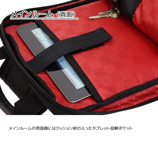 メインルームの背面側にはクッション材が入ったタブレット収納ポケットト