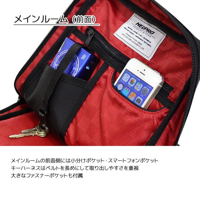 メインルームの前面側には小分けポケット・スマートフォンポケット・キーハーネス・ファスナーポケット