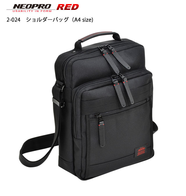 【2-024】NEOPRO RED A4ショルダーバッグ