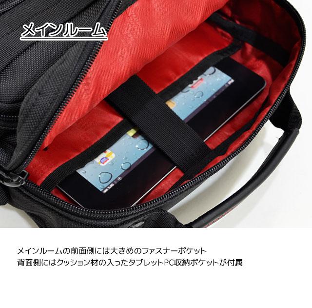 メインルームの前面側にはファスナーポケット 背面側にはクッション材が入ったタブレット収納ポケット