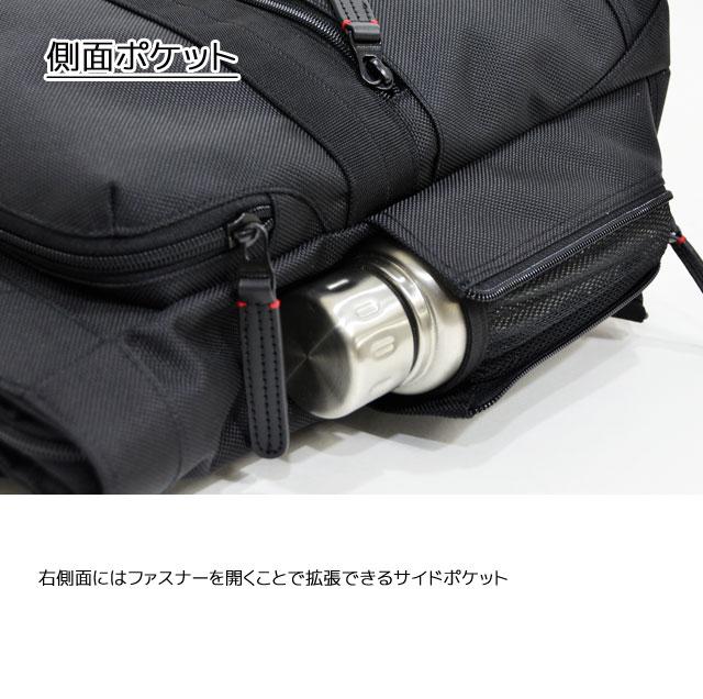 右側面にはファスナーを開くことで拡張できるサイドポケット