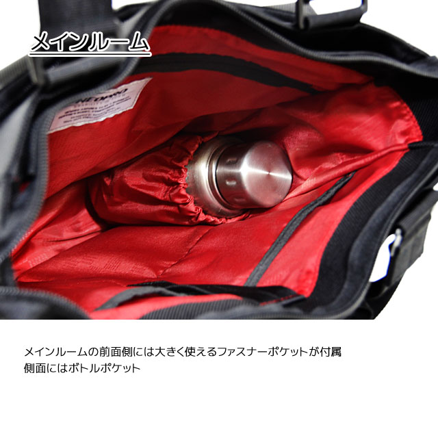 メインルームの前面側には大きく使えるファスナーポケット 側面にボトルポケット