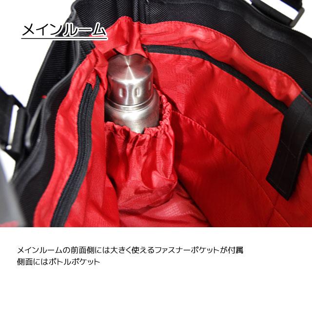 メインルームの前面側には大きく使えるファスナーポケットが付属 側面にはボトルポケット