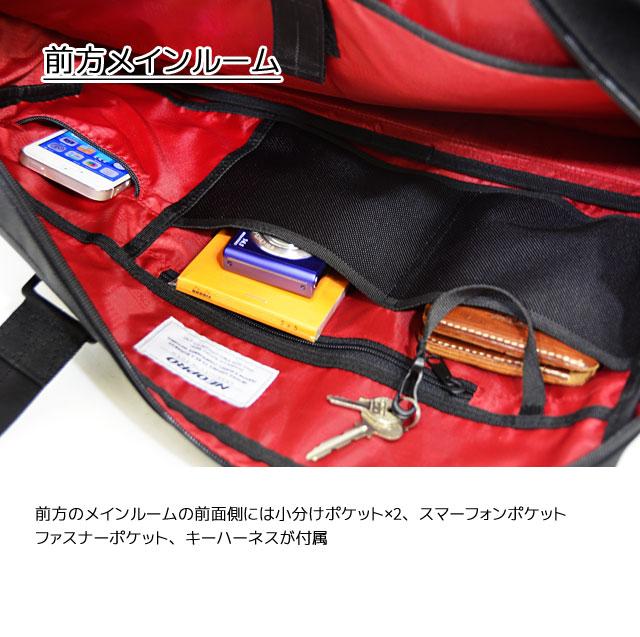 前方のメインルームの前面側には小分けポケット×2、スマーフォンポケット、ファスナーポケット、キーハーネスが付属
