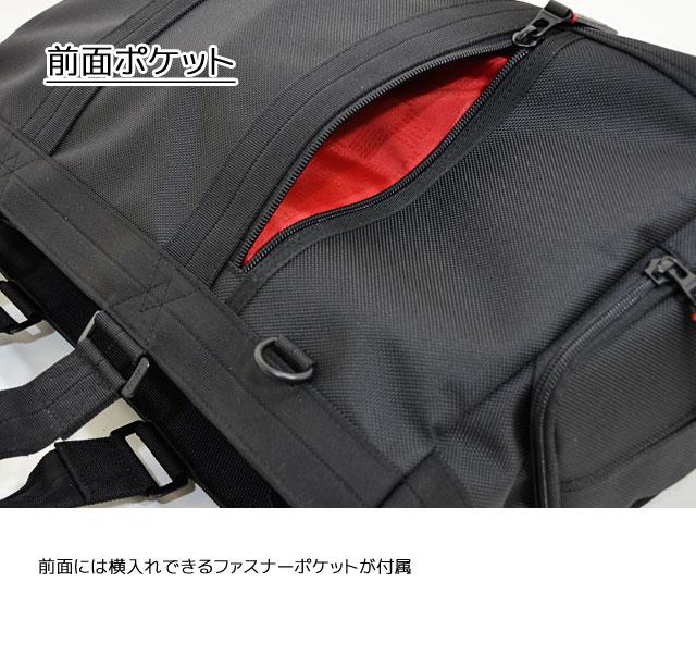 前面には面ファスナーの蓋が付いたマチありポケットとファスナーポケット