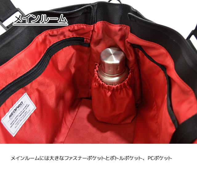 メインルームには大きなファスナーポケットとボトルポケット、PCポケット