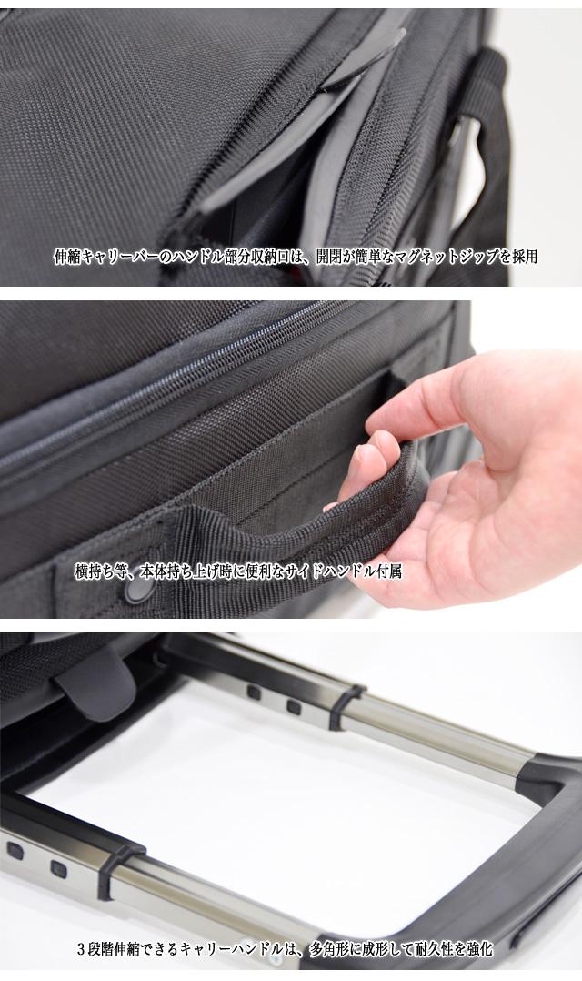 キャリーハンドルは多角型に成形することで強度UP 収納口は開閉しやすいマグネットジップ あると便利なサイドハンドル付