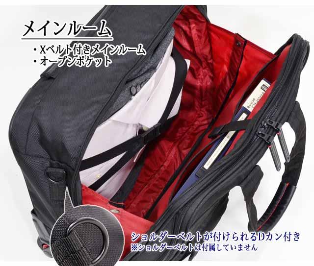 メインルームには荷崩れを防ぐXベルトと面ファスナー留めポケットが付属