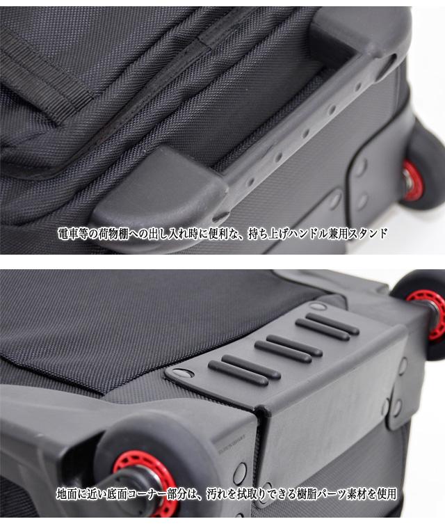 底面部には荷物棚への出し入れに便利なスタンド兼用持ち上げハンドル