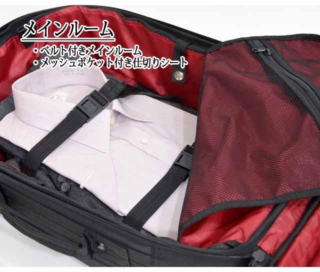 メインルームには荷崩れを防ぐベルトバンドとメッシュポケット付き仕切りシートが付属