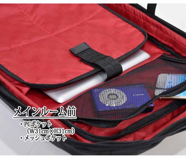 メインルームの蓋側には面ファスナー留めテープ付きPCポケットとファスナーメッシュポケット