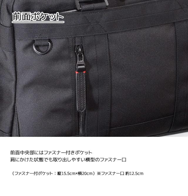 前面中央部にはファスナー付きポケット 肩にかけた状態でも取り出しやすい横型のファスナー口